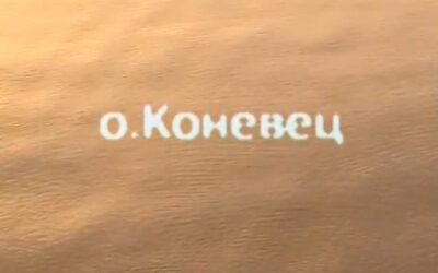 Фильм 2005 года
