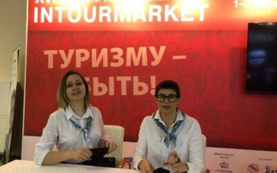Паломническая служба обители вновь приняла участие в Международной туристической выставке «Интурмаркет» (ITM).