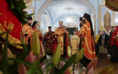 Поздравляем С ПРАВОСЛАВНЫМ ЖЕНСКИМ ДНЕМ!