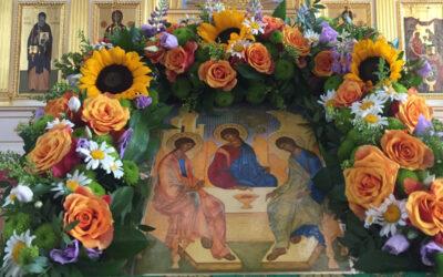 С днем Святой Живоначальной Троицы