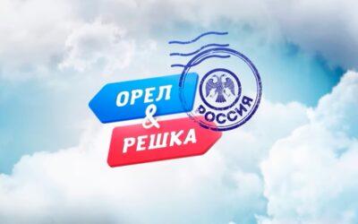 На острове Коневец и непосредственно в Коневском монастыре прошли съемки передачи «Орел и Решка. Россия» телеканала «Пятница»