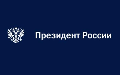 Президент России Владимир Путин вновь посетил Коневский монастырь
